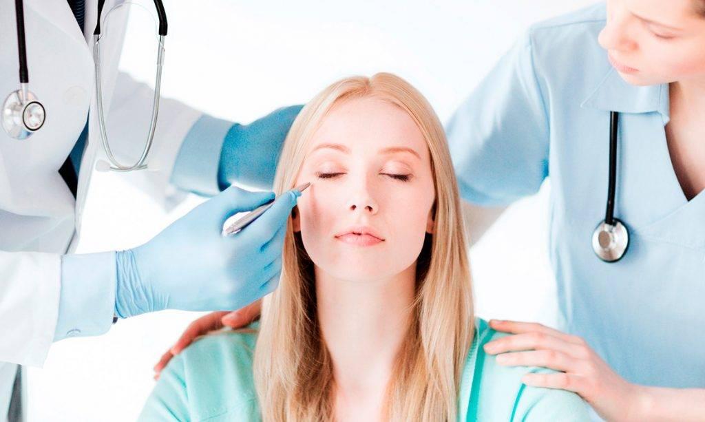 Cirugía nariz Medellin Colombia